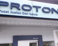 proton-services