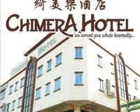 chimera-hotel